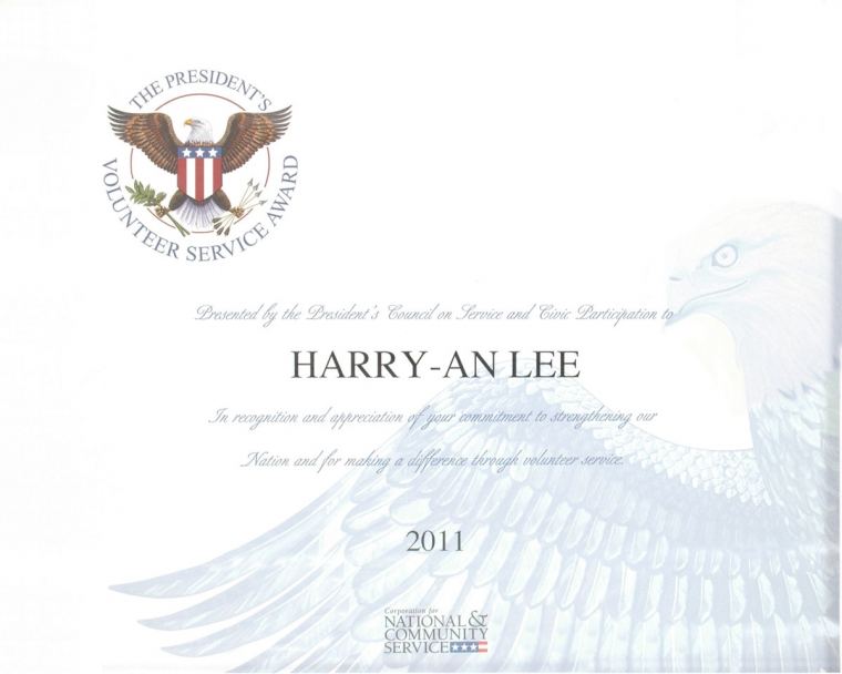 2011---Teh-President`s-Volu.jpg